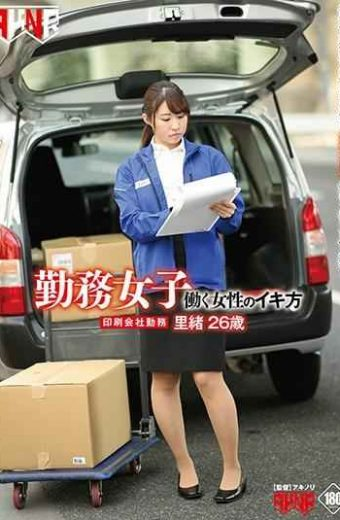 FSET-828 Working Women Working Women Working Women Printing Company Working Rio 27-year-old Rio Okita