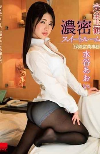 HODV-21380 Completely Subjective Dense Suite Room Insurance Sales Office Aoi Mizutani