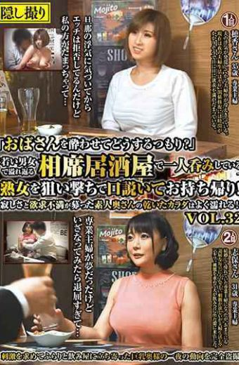 MEKO-124 What Are You Going To Get Drunk With Your Aunt Aim At A Mature Woman Who Is Crawling Alone In A Multi-course Pub Filled With Young Men And Women And Wiggles And Takes It Home The Dry Body Of The Amateur Wife Where Loneliness