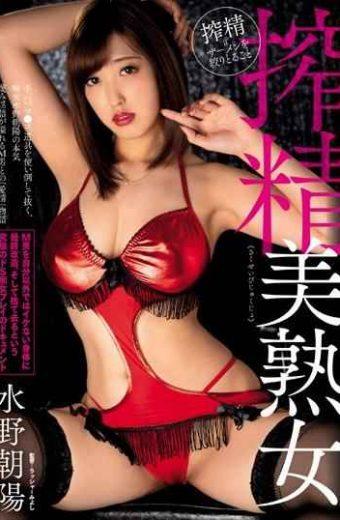 AVSA-086 Squeeze Mature Woman Mizuno Chaoyang