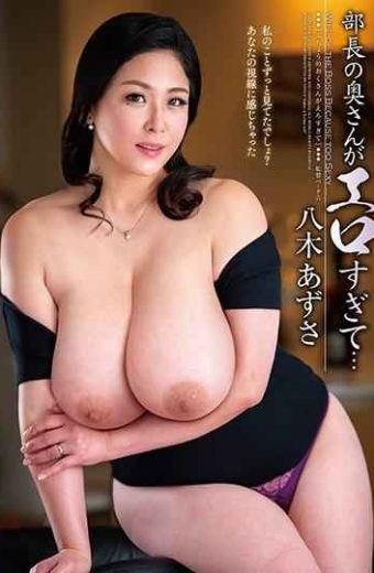 VEC-360 The Director's Wife Is Too Erotic Azusa Yagi
