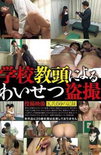 IBW-729Z IBW-729z Obscene Voyeur Post Video By The School Teacher