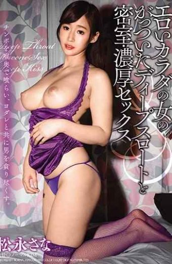 DDK-190 Deep Throat And Closed Room Thick Sex Sana Matsunaga Of A Woman Of Erotic Body