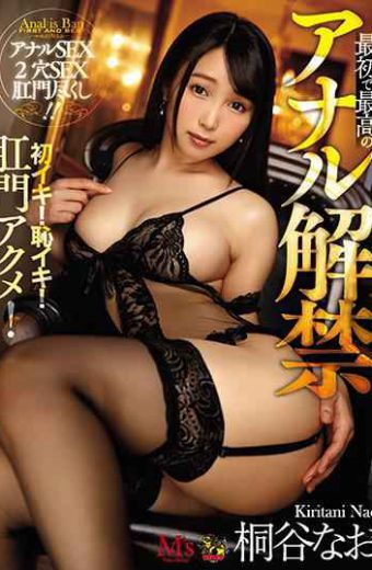 MVSD-384 The First And Best Anal Ban First Aiki Shame Iki!Anal Acme Shallow