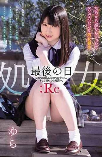 MUKD-459 I Felt From The Beginning I Lost A Virgin Like A Manga The Last Day Re The First SEX