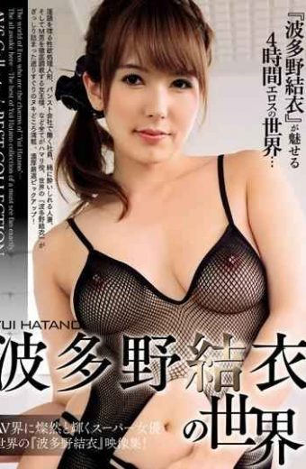 AVSW-059 World Of Yui Hatano