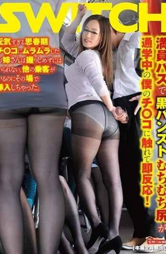 SW-633 Black Pantyhose Muchi Ass In A Packed Bus Touch My Ji  While I Visit School And Immediate Reaction!An Older Sister Who Is Too Addicted To Adolescent Chi  Cousin Who Is Too Fine Can Not Help Without Grasping.I Inserted It On The Spot When There Were Other Passengers.