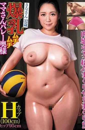 MUCH-062 e Huge Tits Muchimuchi Mommy Valley Wife Nanase Sana