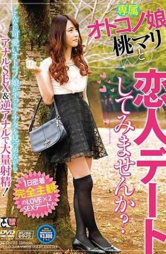TCD-222 Why Don't You Try To Date Your Exclusive Otokono Daughter Momo Mari And A Lover