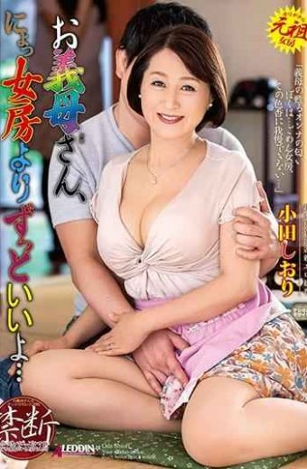 SPRD-1145 My Mother-in-law Much Better Than My Wife … Oda Shiori