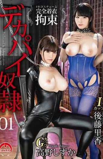 TKI-102 Completely Clothed Restraint Big-paid Slave 01 Meat Slave Who Is Swayed And Lusts Irritated A Big Breasts