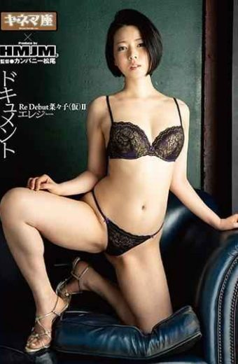 KNMD-022 Documents Re Debut Nanako provisional II Elegy