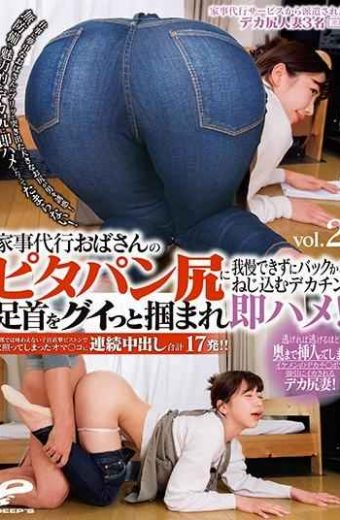 DVDMS-406 Big Penis Immediately Saddle Screwing From Back If You Can't Put Up In The Pita Pan Ass Of Housekeeping Aunt! 2 Deca Ass Wife Is Forced To Squid In The Handsome Dick  Port Which Will Insert As Far As Escape If It Grabs And Ankles And Escapes!It Is Continuous In Oma Co  Which Has Been Heated Up With The Uterus Direct Strike Piston Which Can Not Be Tasted In The Husband …