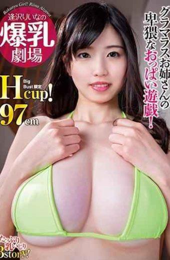 MARA-046 Rino Serizawa's Big Tits Theater Hcup 97 Cm