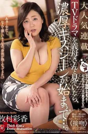 JUY-871 If You Are Watching A Very Popular Serialized TV Drama With Your Mother-in-law The Rich Kiss Scene Begins …. Makimura Ayaka