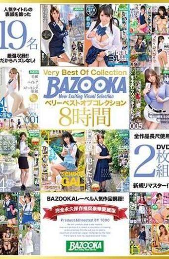 BAZX-190 BAZOOKA Very Best Of Collection 8 Hours