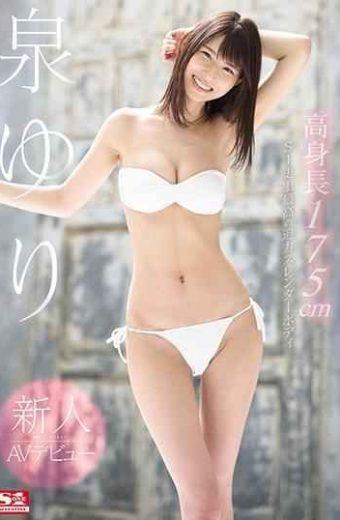 SSNI-492 Rookie NO.1 STYLE Izumi Yuri AV Debut