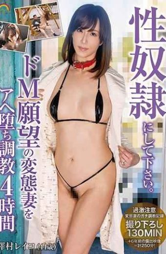 SOJU-009 Please Be A Sex Slave.De M Desire Of Transformation Wife Ahe Fall Torture 4 Hours Reiko Sawamura 44 Years Old
