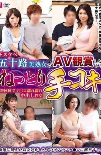 MMIX-026 Fucking In The Wet   Wet Wet In The Wet Handjob First Experience While Watching The AV Dokusuke Beauty Mature Woman Is AV