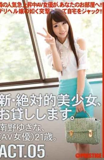 CHN-009 New Absolute Beautiful Girl I Will Lend You. ACT.05 Minamino Yukina