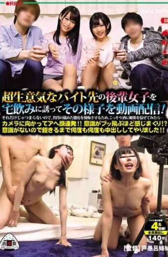 OYC-257 We Invite The Junior Girl Of The Super-salicious Part-time Job To A Home Drink And The Situation Is Animated Picture Delivery!It's Not That Good Enough So If You Try To Mix The Aphrodisiac With Sake In Order To Regret The Usual Giving Up Attitude … Aheh Face Raging Towards The Camera! !I Feel So Much My Mind That I Can Feel It! Since I Am Not Conscious I Get Tired Of It Many Times …