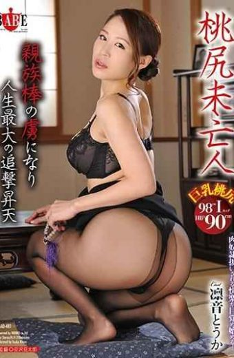 HBAD-481 Momojiri Widow To Become A Bond Of Relatives Stick Life's Biggest Chase Ascension
