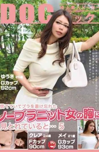 RDT-229 When You Have A Hurry Are Fascinated To No Bra Knit Woman Of Breast You Forget Wearing A Bra … 5