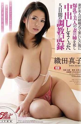 JUFE-063 A Five-day Training Record Of Having Raped A Beautiful Wife's Elder Sister With A Huge Breast While Her Wife Was Not At Home At A Friend's Wedding
