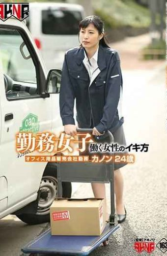 FSET-832 Working Women Working Women Working Women Office Supplies Sales Company Working Canon 24 Years Old Nakajo Kanon