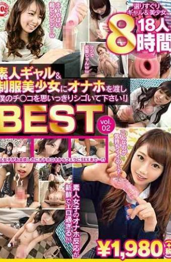 """DCX-099 Passing Onaho To Amateur Gal &amp School Uniform Girl """"Please Please Take Away With My Ji  Co!""""BEST Vol. 02"""