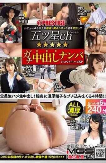 FIV-042 Five Stars Ch Gachi Pies Nampa SP Ch.33 From The Beautiful Girl To The Adult Woman In The Vagina Back Pies In The Tappuri! !