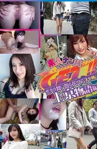 DSS-202 Amateur Nampa GET! ! Sakura Dance Scattered Petals Large Rotation Kamikyo Story Hen