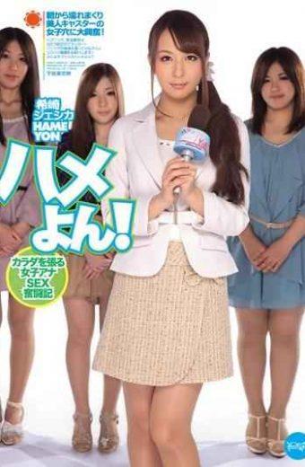 IPZ-138 I N Saddle!Women's Ana SEX Struggle Mentioned Nozomi Saki Jessica Put The Body