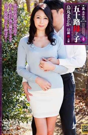 NEM-001 True  Abnormal Sexual Intercourse 50 Years Mother And A Child