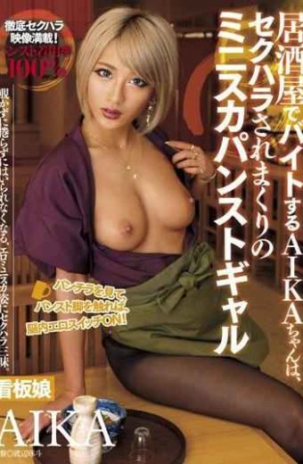 TAAK-003 AIKA Chan Byte In Taverns Mini Skirt Pantyhose Gal Of Rolling Up The Sexual Harassment