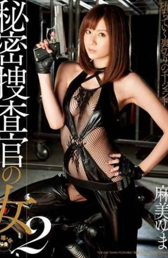 SOE-848 Yuma Asami Agent Of Betrayal That Will Fall Two Undercover Female Officers