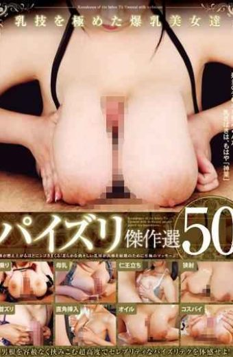 BOMN-162 Busty Babes Fucking Kessakusen 50 People Unusual Milk Technique