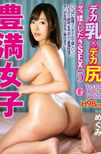 EMRD-136 Plump Girls Big Breasts  Big Ass Gui    SSEX5 Megumi