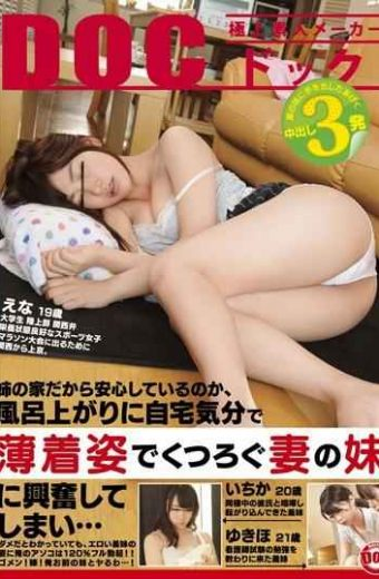 RDT-239 Is It That With Confidence Because It Is My Sister's House And Will Be Excited To Wife Sister Relax In Light Clothes Figure At Home Mood In The Bath …