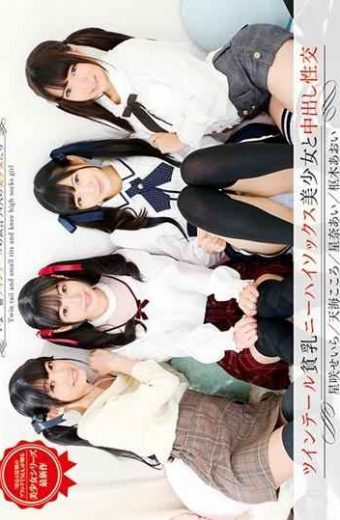 T28-529 Twin Tail Poor Tits Knee High Socks Bishou And Cum Shot Intercourse