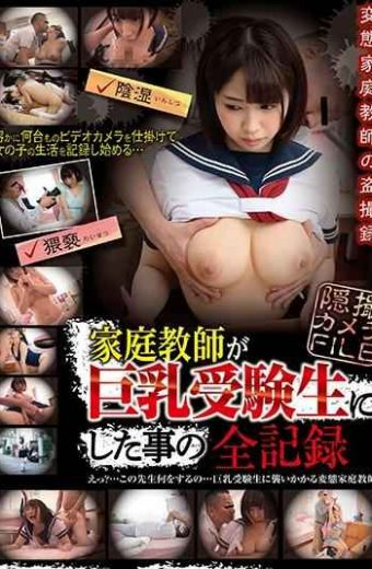 GVG-892 A Complete Record Of What A Tutor Has Made To A Busty Student Hinami Yumesaki