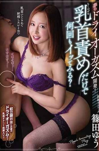 CJOD-191 Dream Dry Orgasm Development!How Many Times Do You Try To Get It With Just A Nipple Attack Shinoda Yu