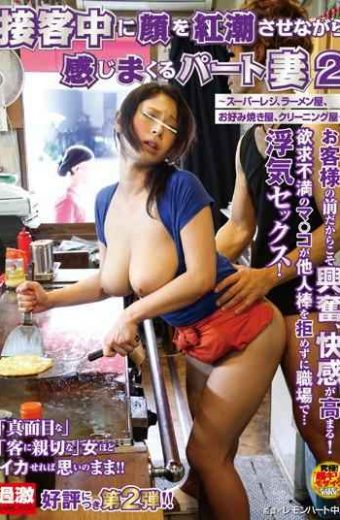 NHDTA-305 Wife Part 2 – Super Register Spree Feel Flushed In The Face While In Hospitality Ramen Okonomiyaki  Dry Cleaners