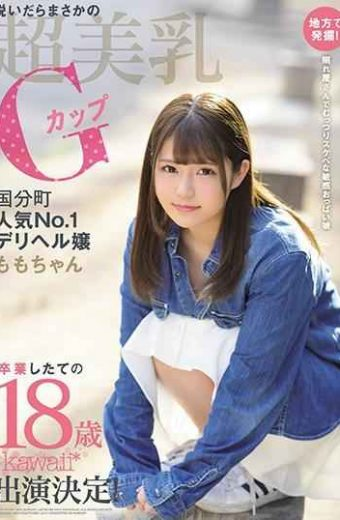 KAWD-990 Excavated In The Countryside!After Taking Off It Is 18-year-old Kawaii  Appearance Decision Of The Super Beautiful Breasts G Cup Kokubuncho Popular No. 1 Deriheru Miss Momo-chan After Graduation.