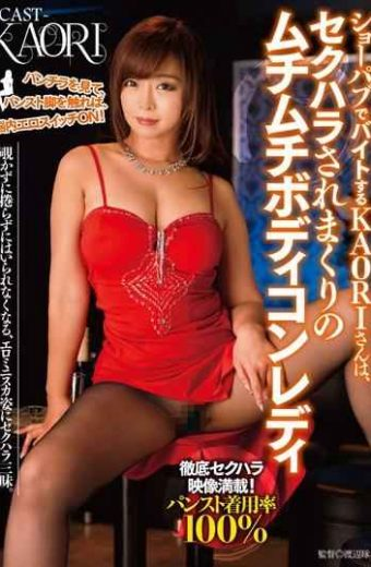 TAAK-004 KAORI Who Bytes In Shopabu Is Of Rolling Up The Sexual Harassment Muchimuchi Body Conscious Lady