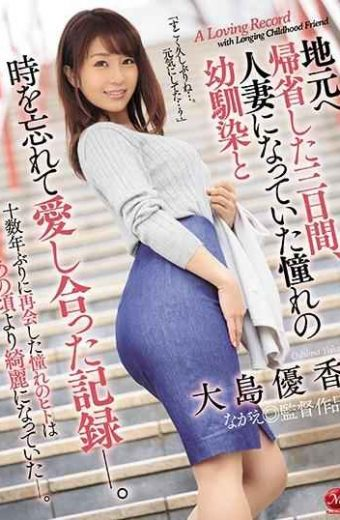 JUY-886 A Record Of Loving For Three Days Homecoming To The Hometown Forgetting The Childhood And Love Of The Yearning That Had Been A Married Woman. Oshima Yuka