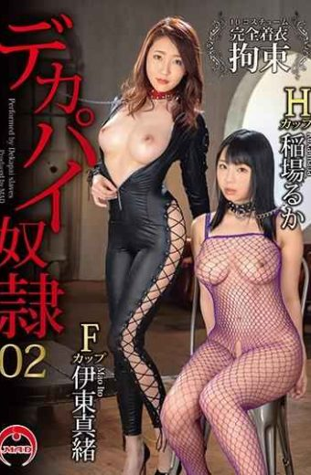 TKI-103 Completely Clothed Restraint Big-paid Slave 02 Meat Slave Who Is Swayed And Lusts For Being Irritated A Big Breasts