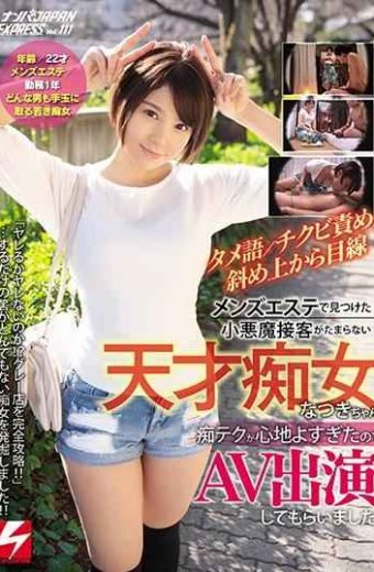 NNPJ-346 Tame Language  Chikubi Toss  Diagonally Looking From Above A Genius Filthy Woman Natsuki Chan Small Devil Service Found In Men's Este Is Unbearable.I Got An AV Appearance Because I Was Too Comfortable With The Technology Nampa JAPAN EXPRESS Vol. 111