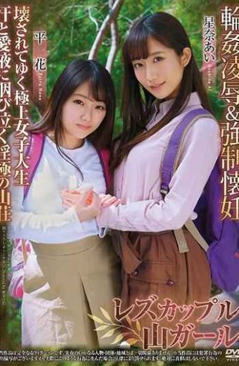 APNS-129 Lesbian Couple Mountain Girl Gangbang &amp Forced Pregnancy Breaking Up Superb College Student Sweaty And Love To The Sore Throats Of A Horny Mountain Sore Sena Ai Hiranohana