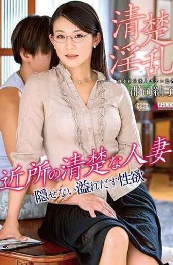 SPRD-1155 Neighborhood Neat Wife Mariko Yuji